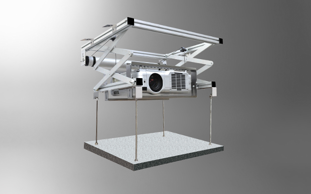 Projector Ceiling Lift PL300